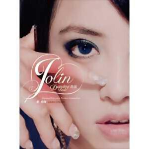 SPACECYCLE-TINA-Jolin演唱會預告