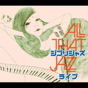 All That Jazz - ジブリジャズ・ライブ (Ghibli Jazz Live)
