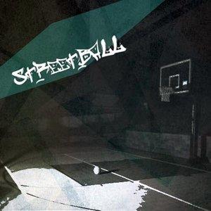 街頭籃球懶人包