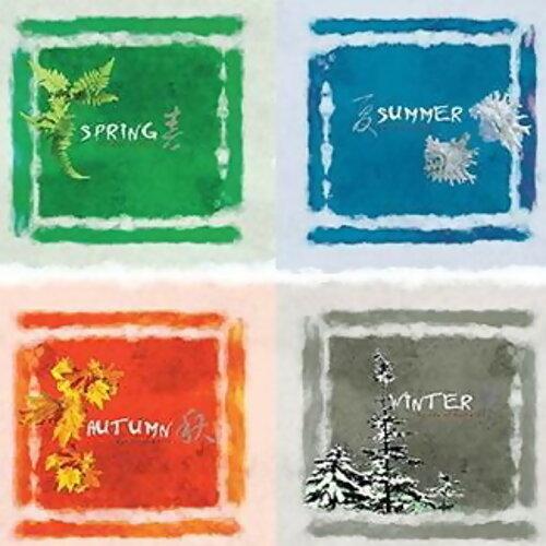 四季心靈饗宴