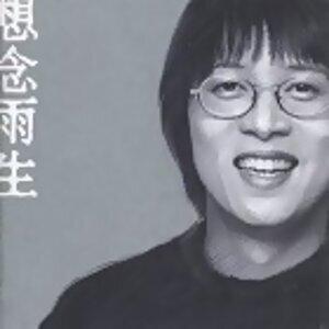 Tom Chang 20-year Memorial Concert