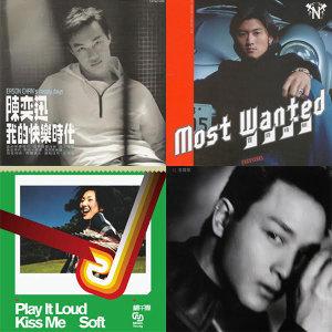 千禧年前粵語歌曲TOP20!