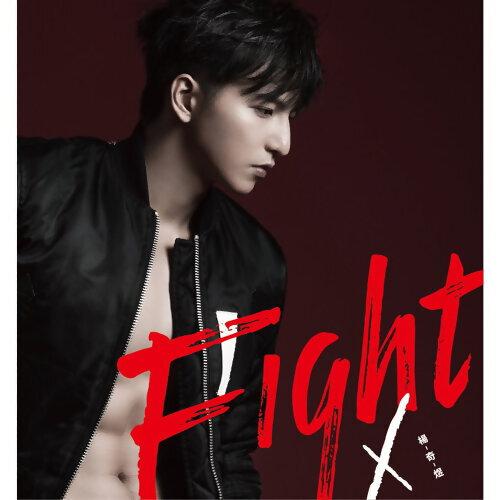 健身房 Fight 最適合!