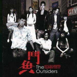 2004.01.28-偶像劇「鬥魚」首播