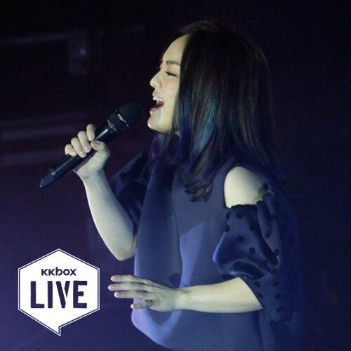 徐佳瑩〈華麗的轉身〉演唱會