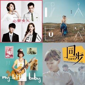 【KKBOX】12月編輯室推薦-華語單曲