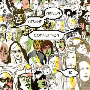 日本edm Kitsuné Maison Compilation