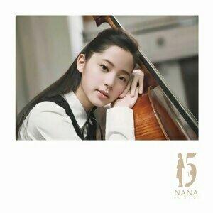 歐陽娜娜 - 15