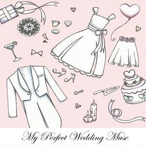 証聲音樂圖書館 ECHO MUSIC - 紅毯上的音符 : 婚禮.故事 My Perfect Wedding Muse