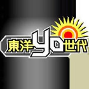 搖滾東洋YO!世代