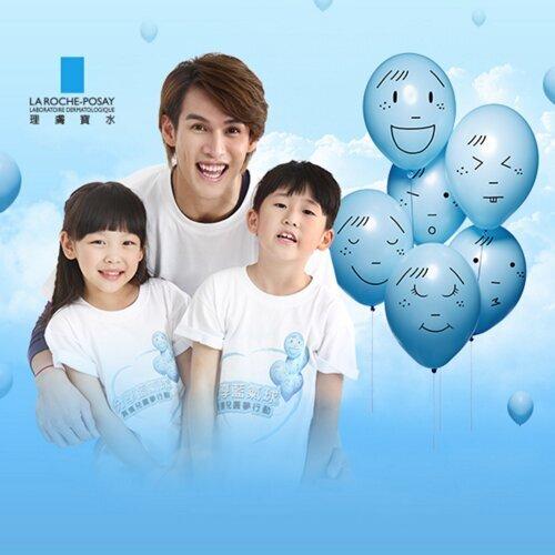 藍氣球陪你一起聽音樂