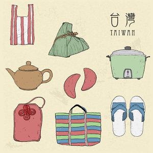 我是台灣人
