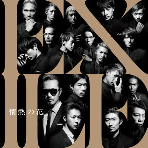 exile😝🤘