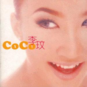 Hot CoCo李玟