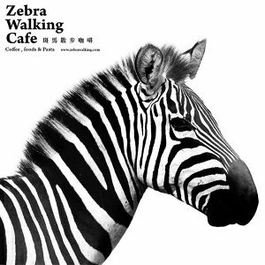 Coffe & Music in Zebra