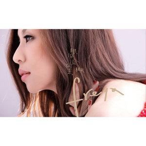 台灣女歌手