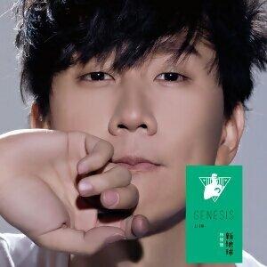Jhun Random