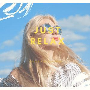 Just Relax~找到自己想要的生活方程式