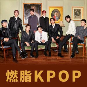 燃脂:K-POP