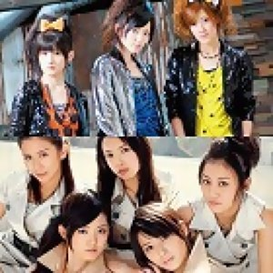 Japaese Girl Group Face Off