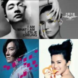 Top Cantonese Karaoke Hits