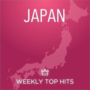 日本精選排行榜