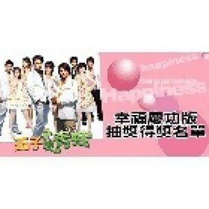 my~CD歌/2