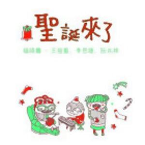 Chinese Christmas