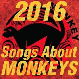 猴年就是要聽潑猴之歌!!!!