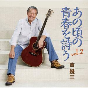 日本の歌謡曲 【望郷】