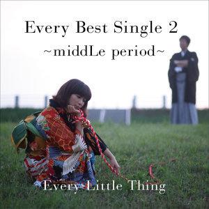 小事樂團 (Every Little Thing) - Every Best Single 2 ~middLe period~