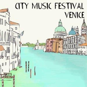 旅人 : 威尼斯的面具狂歡節