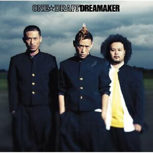ONE☆DRAFT - 人気曲