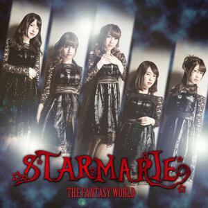 2/11 STARMARIEのファンタジーな世界観