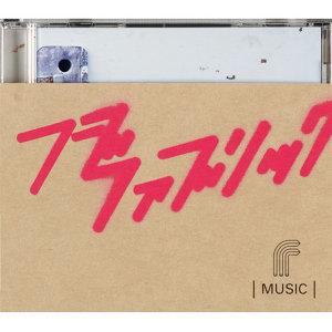 フジファブリック - MUSIC