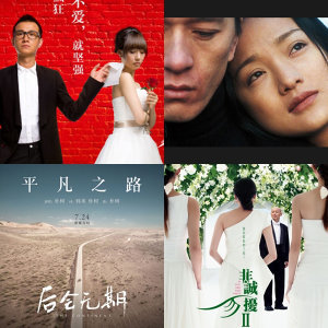 你看的中國電影是哪種中國?