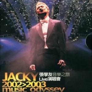 張學友 (Jacky Cheung) - 音樂之旅 Live演唱會