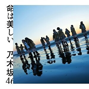 乃木坂46 - コンプリートパック
