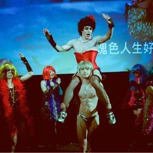 2016金馬奇幻影展狂歡K歌單,練好來更嗨