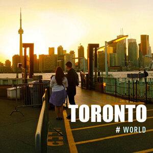 旅と音楽:トロント