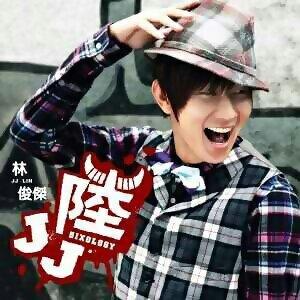 永遠的金曲歌王-JJ林俊傑