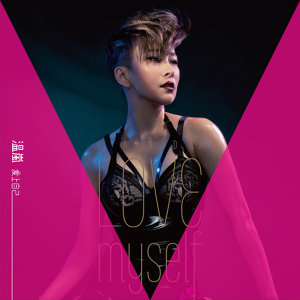 Chinese Dance Music
