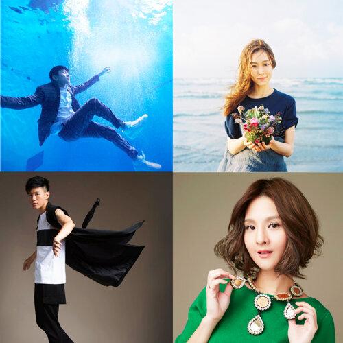 華流發燒星: 2016 第一季最熱門的華語新歌