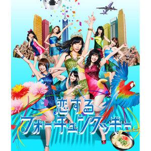 AKB48ミリオンヒット曲