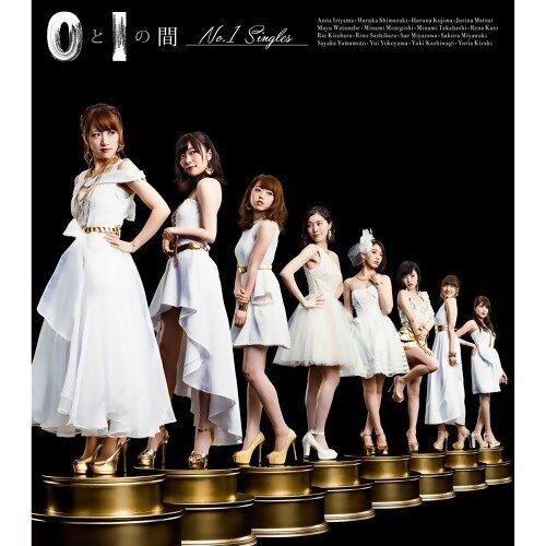 AKB48 - 0與1之間