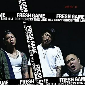MJ116 (頑童) - Fresh Game