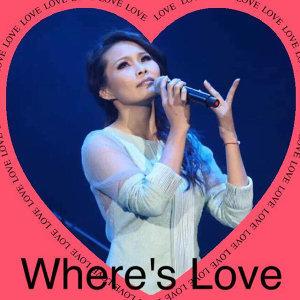 蕙兒Where's Love音樂會回味歌單