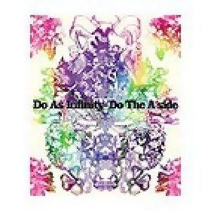 大無限樂團(Do As Infinity)-無限完美 A面精選(Do The A Side)