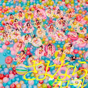 AKB48最強ビキニ伝説