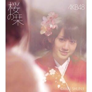 AKB48の春&卒業ソング♪